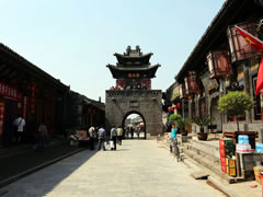 Pingyao Antike Stadt