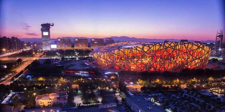 Stadtblick Pekings