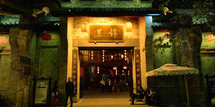Die alte Straße Jinli