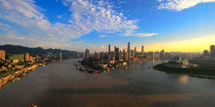 Stadtblick Chongqings