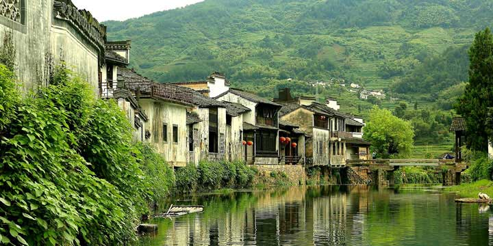 Chengkan Altes Dorf