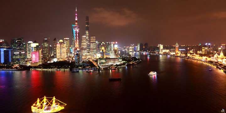 Stadtblick Shanghais