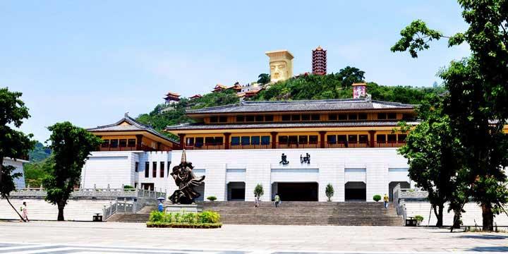 Fengdu Geisterstadt