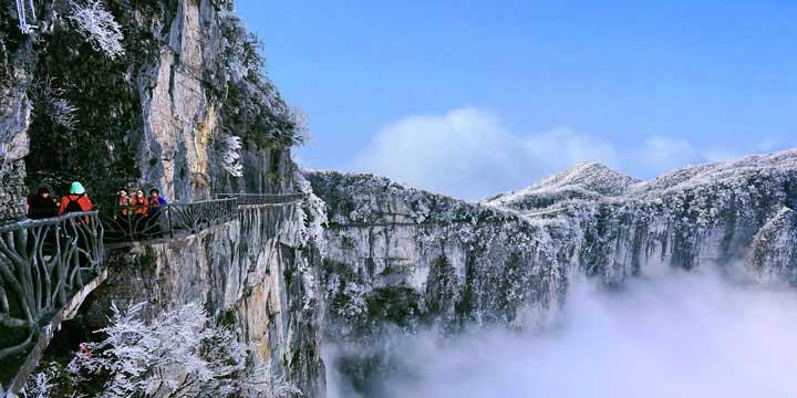der Berg Tianmen
