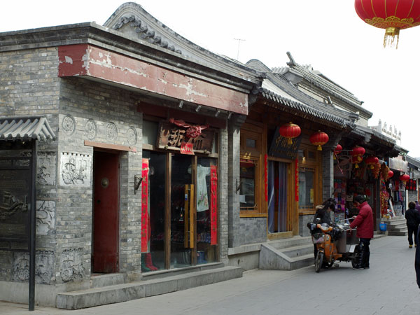 Hutongs Peking