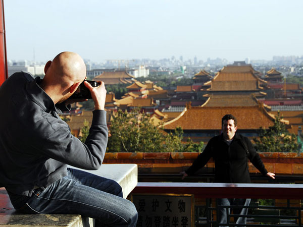 https://de.topchinatravel.com/pic/stadt/beijing/attractions/jingshan-park-06.jpg