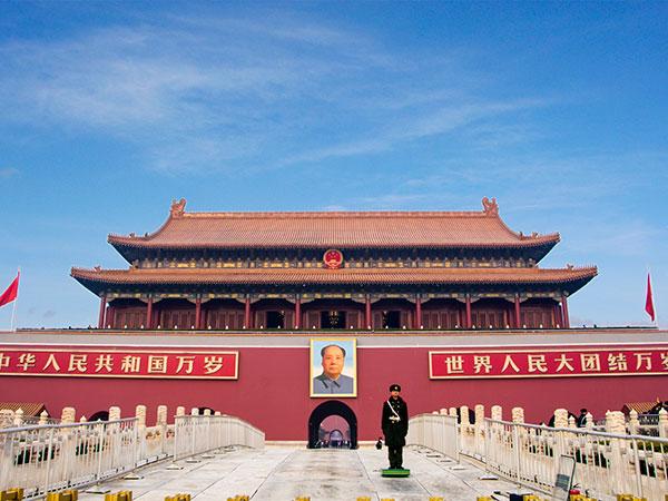 Der Tian'anmen-Platz