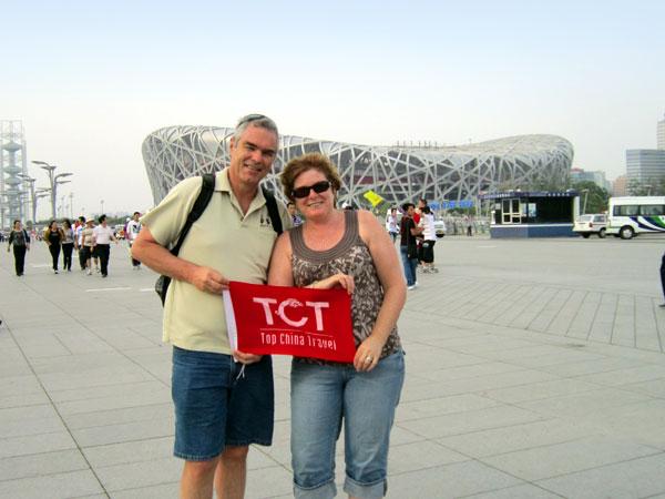 https://de.topchinatravel.com/pic/stadt/beijing/clients/tct-clients-bird-nest-07.jpg