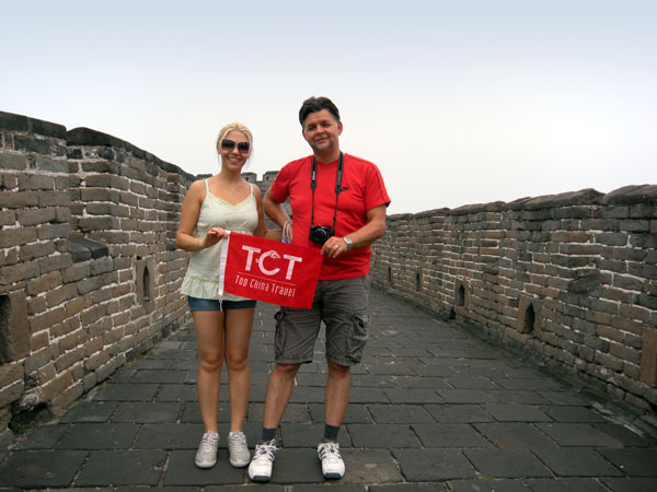https://de.topchinatravel.com/pic/stadt/beijing/clients/tct-clients-great-wall-02.jpg