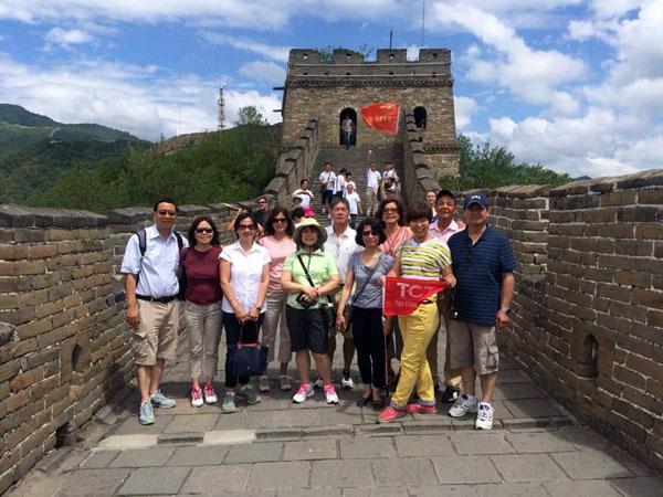 https://de.topchinatravel.com/pic/stadt/beijing/clients/tct-clients-great-wall-05.jpg