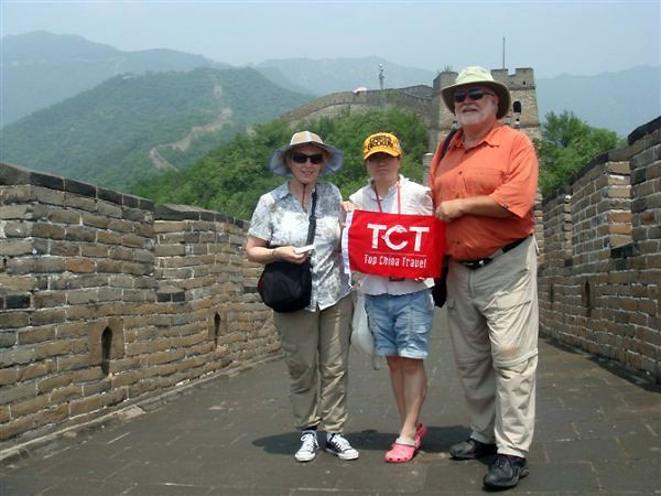 https://de.topchinatravel.com/pic/stadt/beijing/clients/tct-clients-great-wall-30.jpg