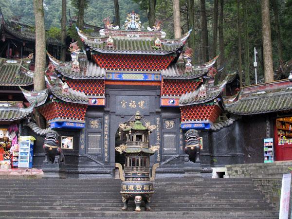 Der Jianfu-Palast