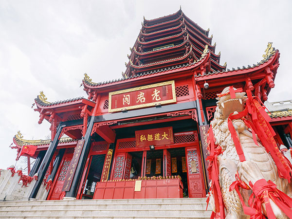 Laojun Pavillon