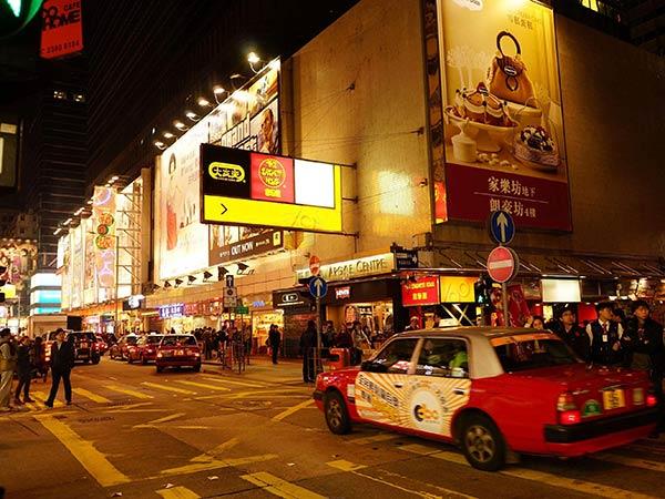 https://de.topchinatravel.com/pic/stadt/hongkong/attractions/causeway-bay.jpg
