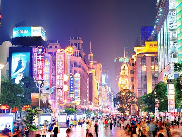 Nanjing Straße in der Nacht