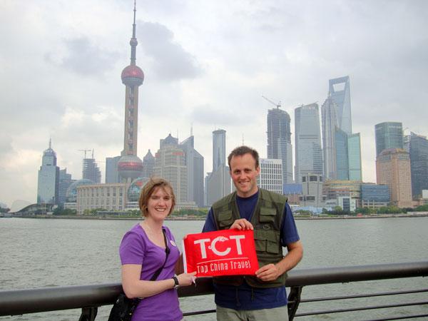 6 Tage Peking Shanghai Reise