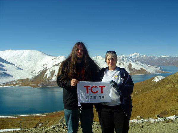 https://de.topchinatravel.com/pic/stadt/tibet/clients/tct-clients-yamdrok-lake-01.jpg