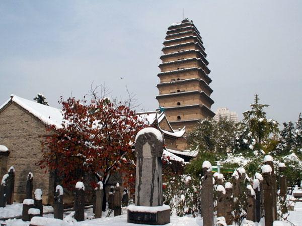 https://de.topchinatravel.com/pic/stadt/xian/attractions/small-wild-goose-pagoda-04.jpg